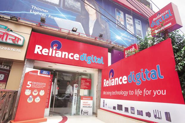 Reliance Digital Stores Review, Locator & Discounts