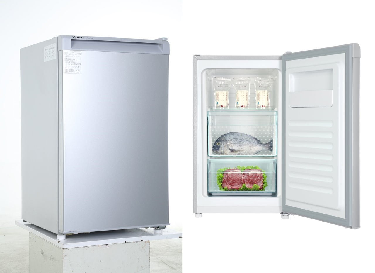 Haier Mini Vertical Freezer (BD88DEM)